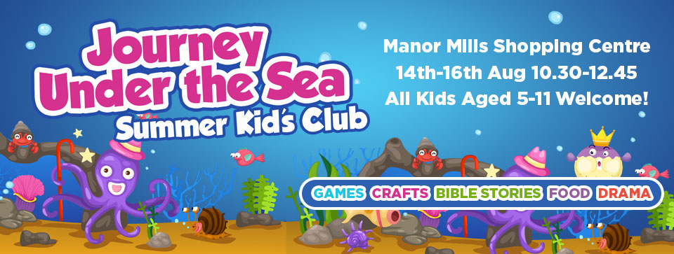 Kids' Club: Journey Under The Sea